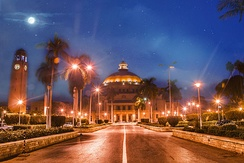 Cairo University is the largest university in Egypt, and is located in Giza.