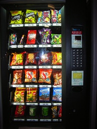 A snack food vending machine in Hong Kong
