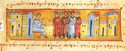 From a 12th-century Greek manuscript: Saint Josaphat preaches the Gospel.
