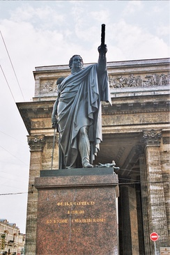 Monument to Kutuzov in front of the Kazan Cathedral in Saint Petersburg. The Kazan Cathedral and the Cathedral of Christ the Saviour in Moscow were built to commemorate the Russian victory against Napoleon.