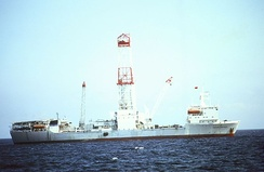 Mikhail Merchink, lead Soviet vessel in simulated search