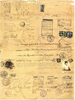 The passport of Tsepon Shakabpa, Chief of the Finance Department of the Government of Tibet and head of the trade delegation