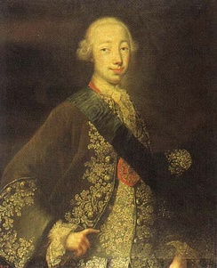 Portrait of Peter III by Georg Christoph Grooth, 1740s