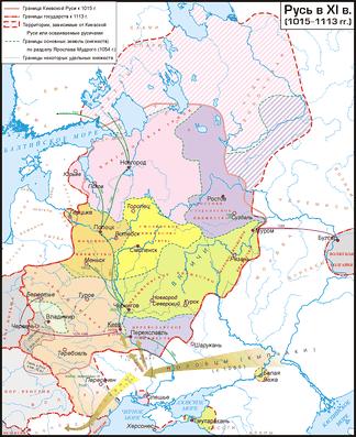 Освоение северо-восточных земель в XI—XII веках