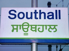 Southall Station (United Kingdom) sign in Punjabi, in the Gurmukhī script