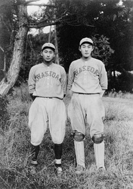 Two players on the baseball team of Tokyo, Japan's Waseda University in 1921