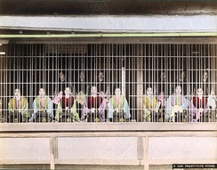 Prostitutes on display in Yoshiwara during the Meiji Period, Japan
