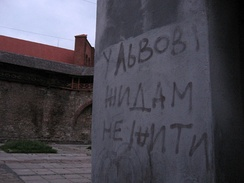 Antisemithic graffiti in Lviv; Yids will not reside in Lviv, 2007