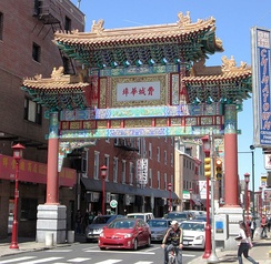 Philadelphia's Chinatown is home to many Chinese and Vietnamese restaurants.