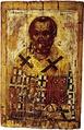 «Николай Чудотворец, поясной», первая половина XIV века
