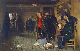 Ilya Repin's painting, Arrest of a Propagandist (1892), which depicts the arrest of a narodnik.