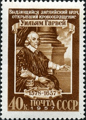 William Harvey on a 1957 Soviet postage stamp