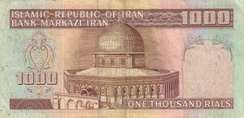 The reverse of a 1000-rials banknote from 1982.
