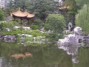 Chinese Garden of Friendship, part of Sydney Chinatown