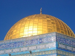 Quranic inscriptions on the Dome of the Rock. It marks the spot Muhammad is believed by Muslims to have ascended to heaven.[102]
