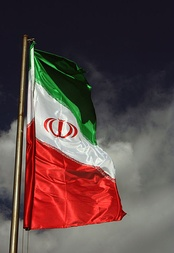 Flag with emblem of the Islamic Republic of Iran