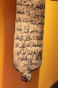 Traditional Somali Qur'anic tablet.