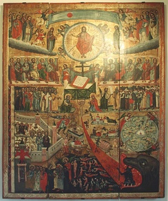 The Last Judgment, 17th-century icon from Lipie. Historic Museum in Sanok, Poland.