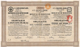 Railroad obligation of the Moscow-Kiev-Voronezh railroad company, printed in Russian, Dutch and German.