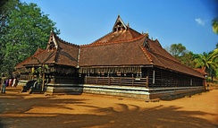 Kerala Kalamandalam is a major centre for Kathakali studies.