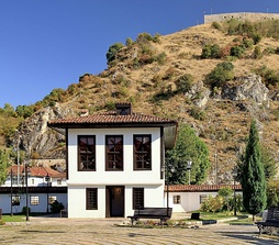 The building in Prizren from inside the courtyard