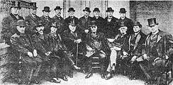 Presbyterian General Assembly special committee on creed revision, including Benjamin Harrison and Judge Edward William Cornelius Humphrey