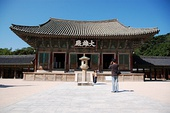 The Bulguksa temple in Gyeongju (South Korea)