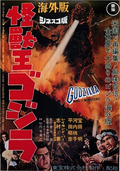 Movie poster for Godzilla, King of the Monsters. The monster followed the 1950s horror movie formula of a creature created by nuclear detonations.