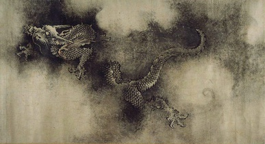 """Nine Dragons"" handscroll section, by Chen Rong(1244 CE), Song dynasty. Museum of Fine Arts, Boston"