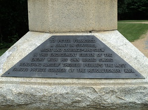 Monument to Francisco, Guilford Courthouse National Military Park