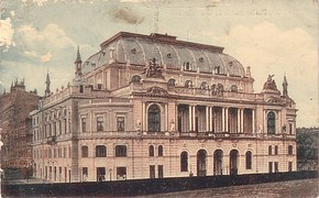 The former Warsaw Philharmonic Hall