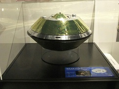 The replica of the re-entry capsule exhibited at JAXAi (closed on 28 December 2010)