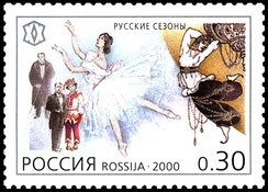 Stamp with drawings of Diaghilev and several ballet dancers