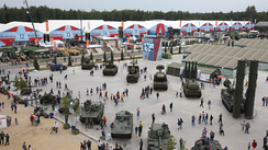 Military-patriotic recreation park of the Armed Forces of the Russian Federation