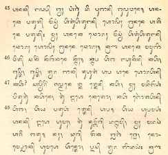 A Bible printed with Balinese script