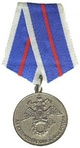 Medal for Interaction with the FSB of Russia.jpg