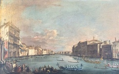 Photograph of Guardi's Regatta in Venice at the Frick Art Reference Library.