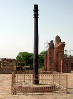 The iron pillar of Delhi is said to have been fashioned at the time of Chandragupta Vikramaditya (375–413 CE) of the Gupta Empire.[37]
