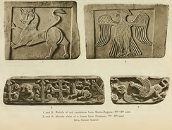 Early Christian reliefs