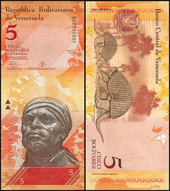 An orange banknote from Venezuela featuring Pedro Camejo on the obverse and two armadillos on the reverse.