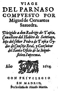 Frontispiece of the Viaje (1614)