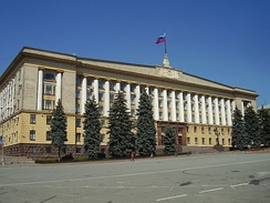 Seat of the government of Lipetsk Oblast