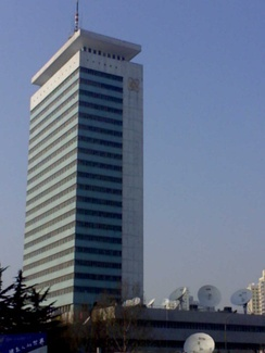 The old China Central Television Building
