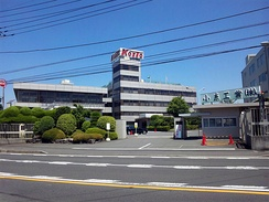 KI Holdings Headquarters