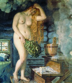 Russian Venus by Boris Kustodiev, shows a girl with birch twigs in a rural banya.