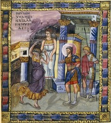David glorified by the women of Israel from the Paris Psalter, example of the Macedonian art (Byzantine) (sometimes called the Macedonian Renaissance)