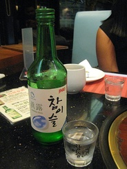 Soju is a Korean vodka and it is served during funerals.