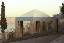 Modern-day site of Rabbi Akiva's tomb, Tiberias