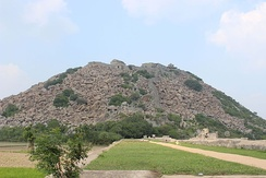 Gingee Fort Hill