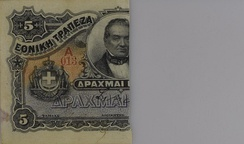 5 Drachma note that has been cut in half by government for the purpose of issuing bonds.